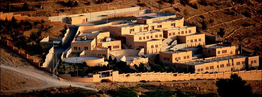 Petra College of Tourism and Archeology